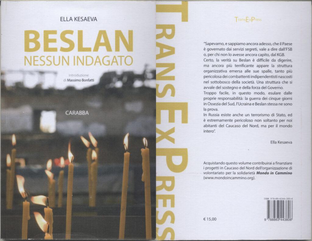 BESLAN, NESSUN INDAGATO